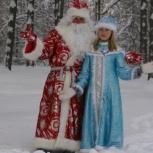 Продам карнавальный костюм Деда Мороза, Новосибирск