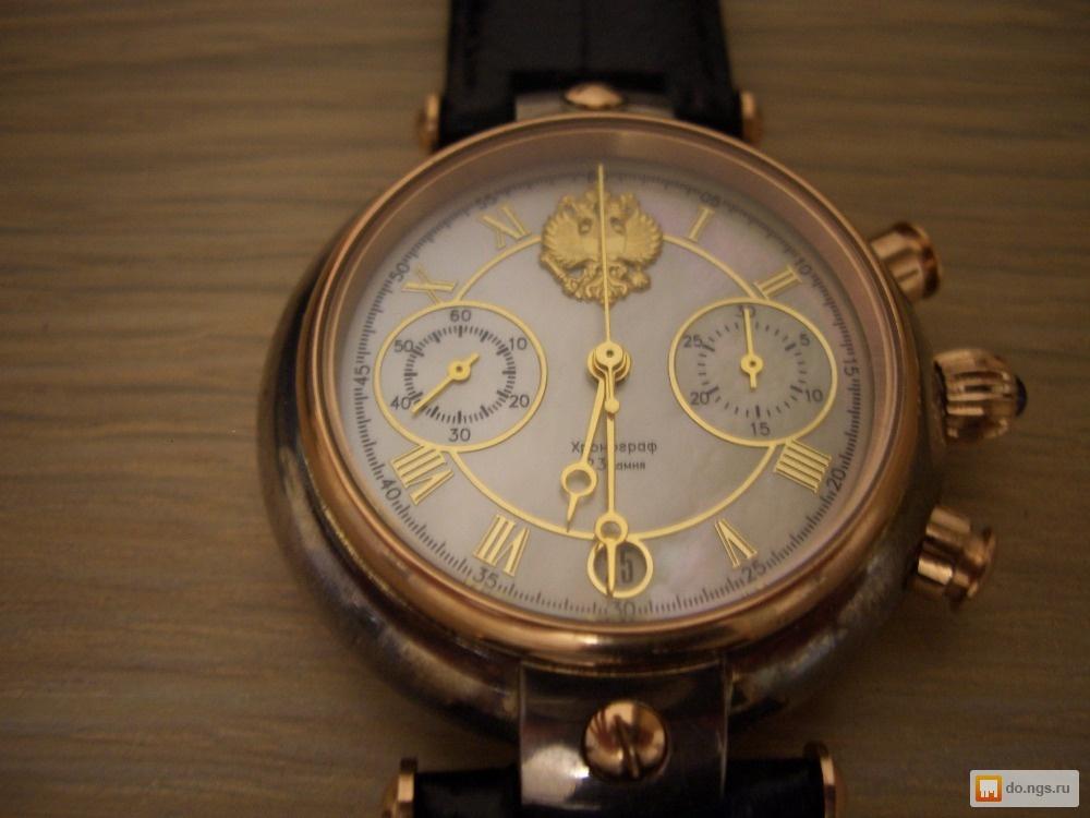 Мужские наручные золотые часы полет цена часы купить с одной стрелкой