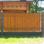 Забор из дерева, Новосибирск