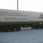 Тент для фуры, изготовление тентов на фуры, реклама на тенте фуры, Новосибирск