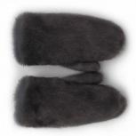 Продам норковые варежки (цвет ирис), Новосибирск