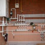 Монтаж систем отопления и водоснабжения, Новосибирск