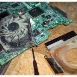 ремонт системы охлаждения ноутбука., Новосибирск