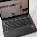 куплю ноутбук, Новосибирск