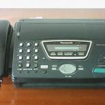 Продам, телефон факс, Новосибирск