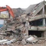 Снос, демонтаж зданий, сооружений!, Новосибирск