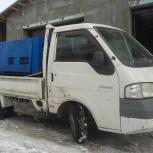 Заказ компрессора, Новосибирск