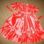 Платье праздничное размер 140, Новосибирск