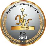 Психолого-педагогические основы деятельности библиотечного работника, Новосибирск