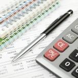 Заполняю налоговые декларации 3 НДФЛ, Новосибирск