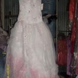 Красивое выпускное платье, Новосибирск