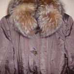 Куртка, пальто зима-весна 2 в 1, р-44(46), Новосибирск