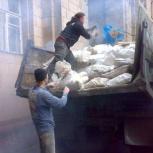 Вынос, вывоз мусора. От 10 рублей за мешок. Газели, зилы, камазы, Новосибирск