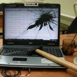 Срочный выкуп неисправных ноутбуков: разбитые, залитые и перегретые, Новосибирск