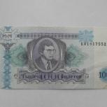 Мавроди 1000 билетов МММ, в ассортименте все номиналы., Новосибирск