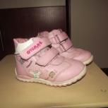Продам ботиночки на девочку 21р-р, Новосибирск