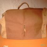 Продам новый рюкзак-сумку, Новосибирск