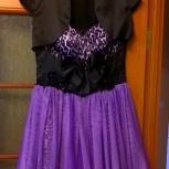 Новое платье 46 размера, Новосибирск