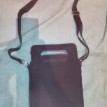 Продам сумку на плечо, Новосибирск