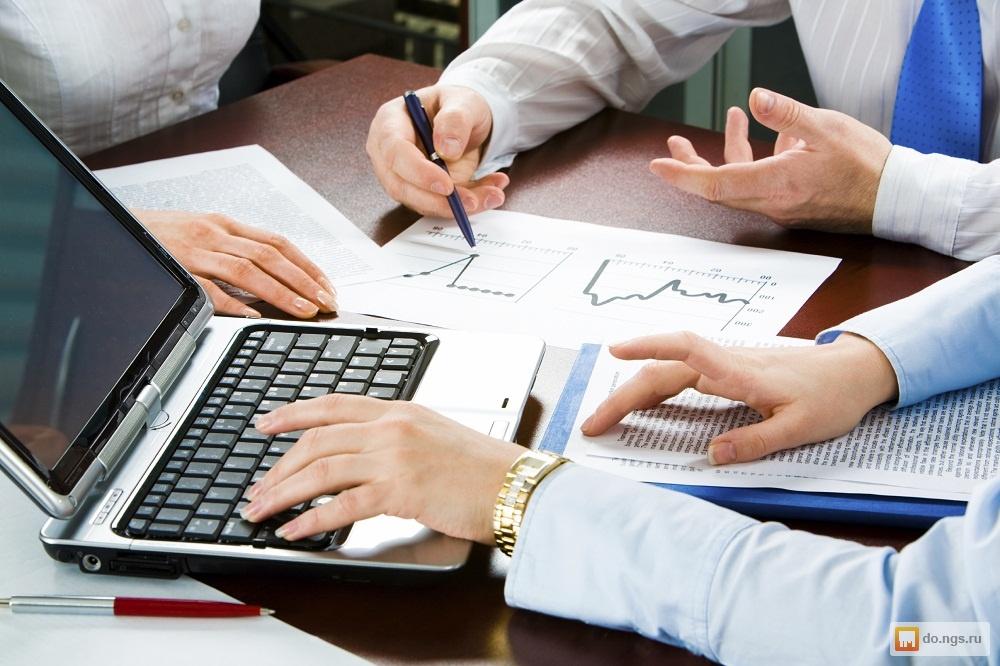 Ведение бухгалтерии удаленно цена декларация ндфл социального вычета