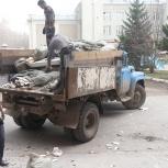 Вывоз мусора ЗИЛом, Новосибирск
