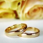 Свадьба на Ура !, Новосибирск