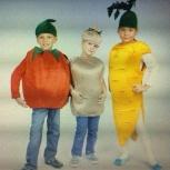 Прокат детских костюмов овощей и фруктов, Новосибирск