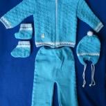 Продам теплый костюм, Новосибирск