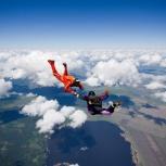 Подарочные сертификаты на прыжки с парашютом!, Новосибирск