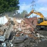 Демонтаж зданий, металлоконструкций, Новосибирск