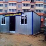 Изготовим дачные домики, беседки, бытовки, киоски, Новосибирск