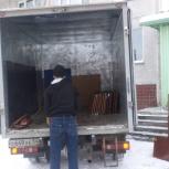 газель грузчики утилизация мебели, Новосибирск