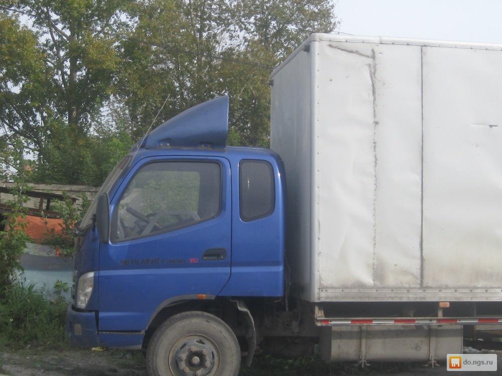 Аренда грузового автомобиля с последующем выкупом стоимость билетов на самолет оренбург ташкент