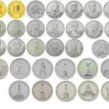 Монеты 200 лет отечественной войны 1812 года, Новосибирск