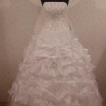 Свадебное платье Люба, Новосибирск