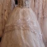 Хорошенькое свадебное платье, Новосибирск