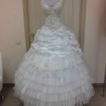 Свадебное платье Титония, Новосибирск
