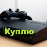 Куплю приставку Sony Playstation III, Новосибирск