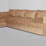 Угловой диван, кровать, офисный диван. Изготовление и перетяжка мебели, Новосибирск