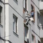 Ремонт и герметизация межпанельных швов, утепление балкона, Новосибирск