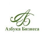Adobe InDesign, Новосибирск