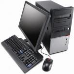 Пoкyпаем компьютеры в любых количествaх, Новосибирск