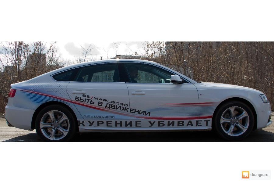 Знакомства в новосибирске ленинский район проститутки