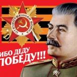 "Флаг ""Спасибо Деду за Победу"" 90*135, Новосибирск"