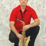 Саксофонист на ваш праздник, Новосибирск