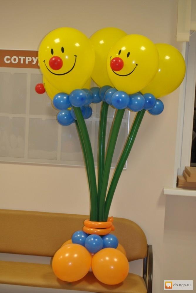 Поделки и цветы из шаров